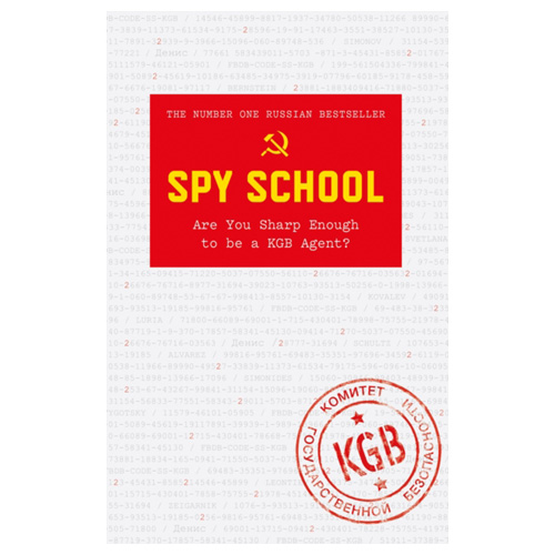Spy School - Are You Sharp Enough to be a KGB Agent?