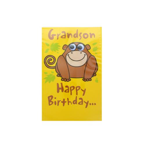Image of Grandson Happy Birthday