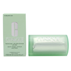 Clinique Cleansing Range Facial Soap with Dish 150g Extra Strength
