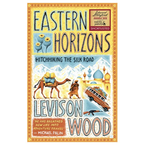 Eastern Horizons Shortlisted for the 2018 Edward Stanford Award