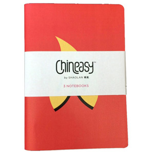 Chineasy Notebooks