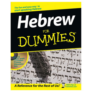 Hebrew For Dummies