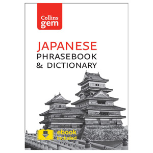 Collins Japanese Phrasebook and Dictionary Gem Edition Essential Phrases Words