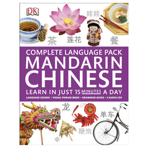Complete Mandarin Chinese Pack