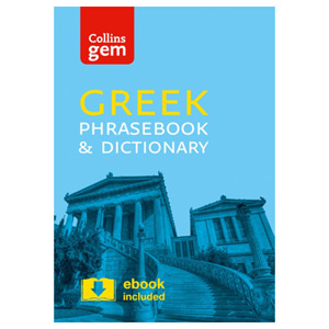 Collins Greek Phrasebook and Dictionary Gem Edition Essential Phrases and Words